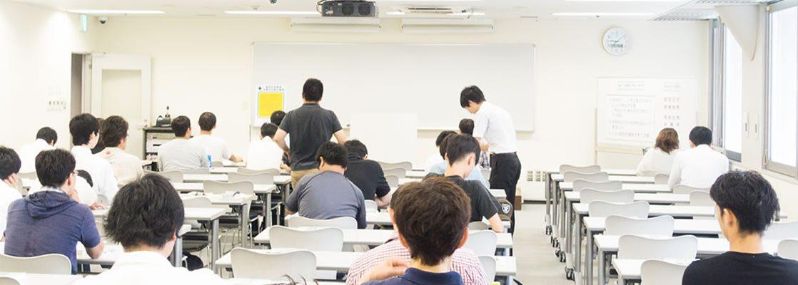 第1回電子薬歴研究会 開催案内